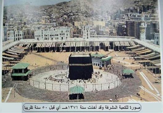 kabah15-1951