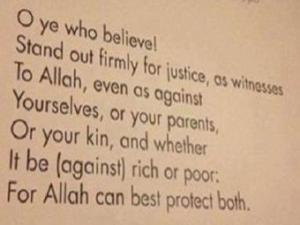Surat 4 Ayat 135, Ungkapan Keadilan yang Agung